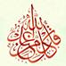 İMAM RABBANİ'NİN MEKTUBAT'INDA ALLAH